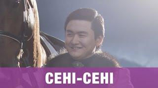 ТОРЕГАЛИ ТОРЕАЛИ - СЕНИ-СЕНИ (премьера песни) 2016