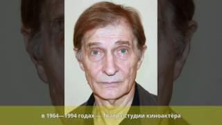 Ясулович, Игорь Николаевич - Биография