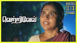 Vetrivel Tamil Movie   scenes 13