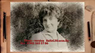 Бабушке, маме 80 лет - создание слайд шоу с музыкой: Rakel30.ucoz.ru