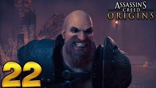 Assassin's Creed Origins. Прохождение. Часть 22 (Гладиаторские бои)