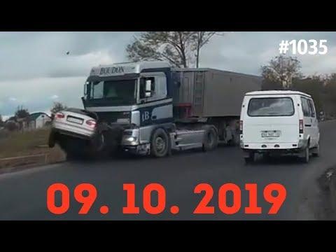 ☭★Подборка Аварий и ДТП от 09.10.2019/#1035/October 2019/#авария