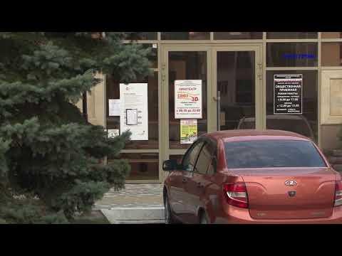 В Абинске сотрудница МФЦ и безработный мужчина покупали землю у «мертвых душ».