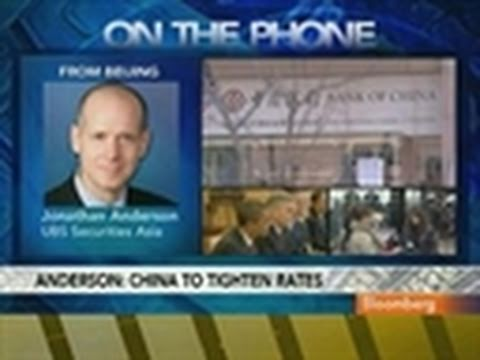 Anderson Says China's Economy to Grow Up to 9.5% in 2011