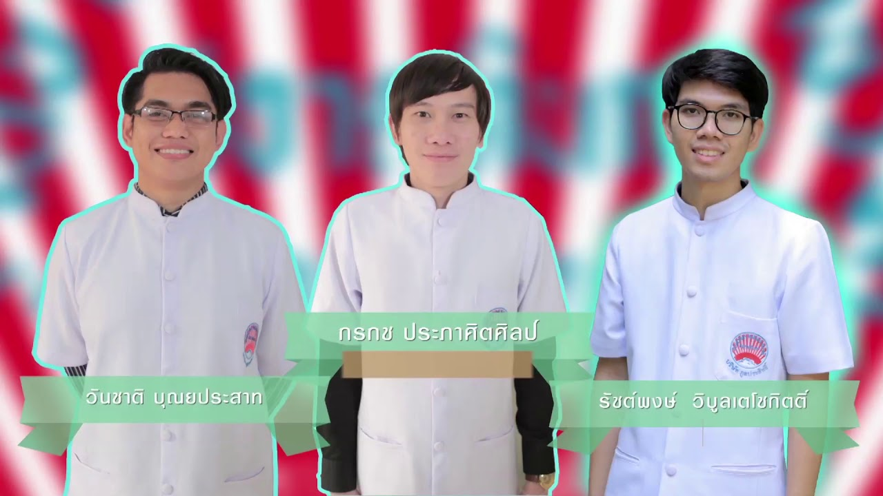 Discovery Health Tips 21 - 25 สค - YouTube