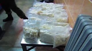 Более 100 кг психотропа экстази обнаружено в тайнике
