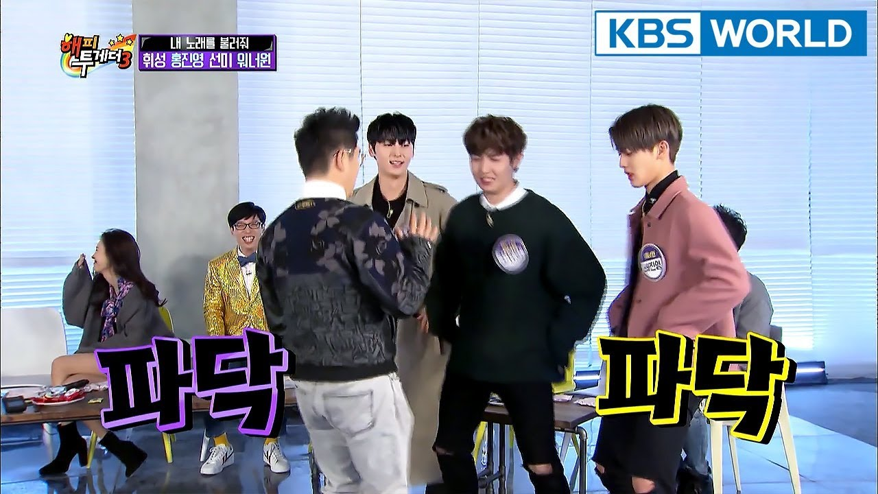 Wanna One Can T Hold In Their Excitement Happy Together 2018 01
