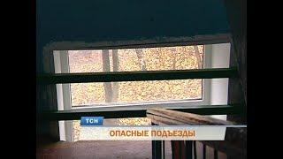 В Перми 5-летний мальчик упал между этажами и проломил голову