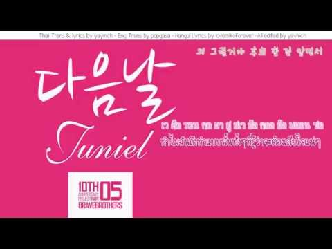 [Thaisub] 다음날 (The Next Day) - JUNIEL