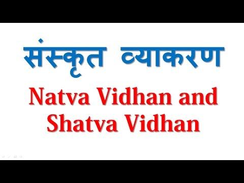 Learn Sanskrit Sandhi  Natva Vidhaan Shatva Vidhaan