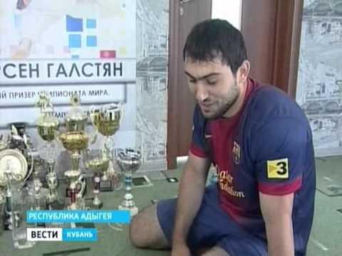 Крымску посвящена первая золотая медаль на Олимпиаде