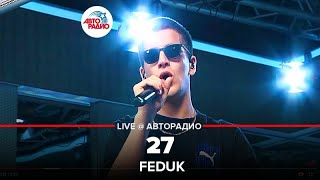 🅰️ Feduk - 27 (LIVE @ Авторадио)