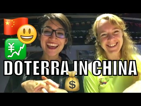 CHINA NEXT BIG THING ESSENTIAL OILS BUSINESS DOTERRA BY MARCARIB & KATHY