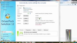 كيفية تحميل و استخدام برنامج DRIVER PACK 12