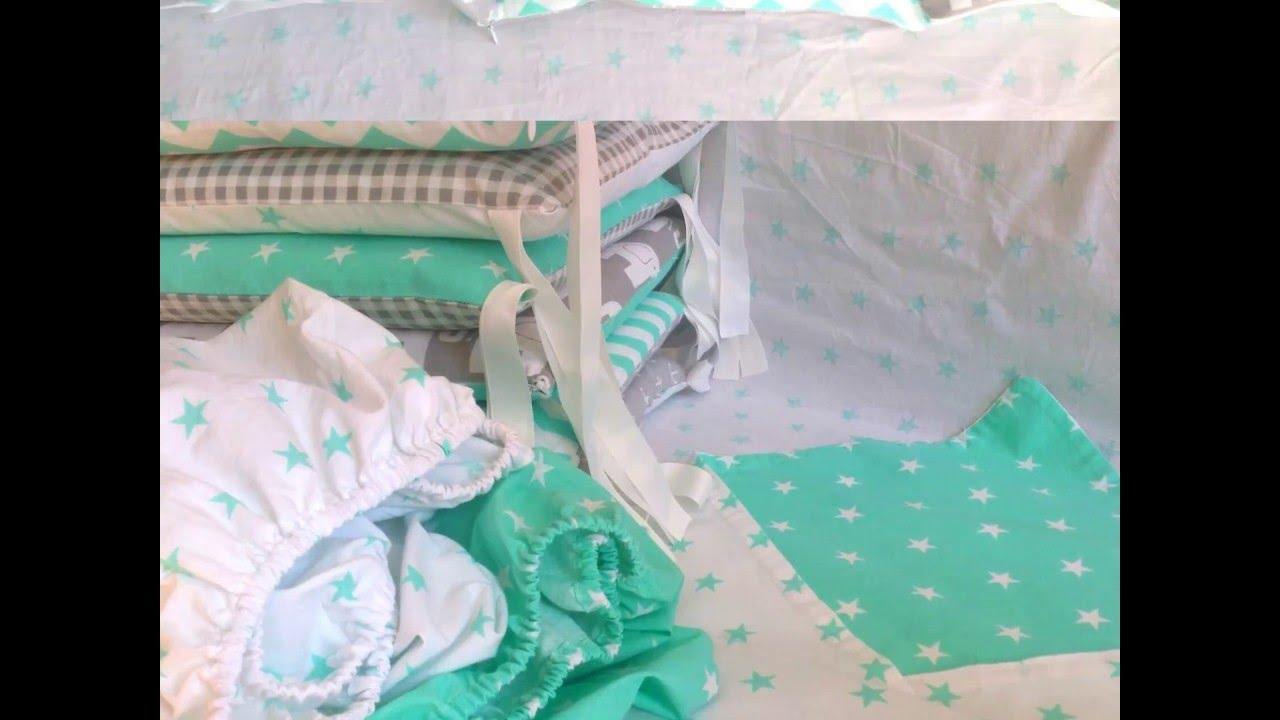 Комплекты постельного белья в кроватку для новорожденных - новинка .