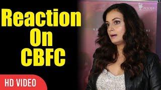 Dia Mirza Reaction On CBFC New Chief Prasoon Joshi | Viralbollywood