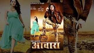 Nepali Movie – Aawara (2016)