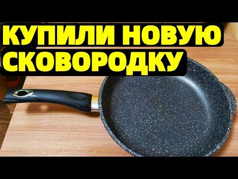 Хорошая недорогая сковорода ОТЗЫВЫ хорошие недорогие сковородки Горница