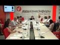 """Круглий стіл """"Кримінальний процесуальний кодекс України. Окремі аспекти правозастосування"""""""