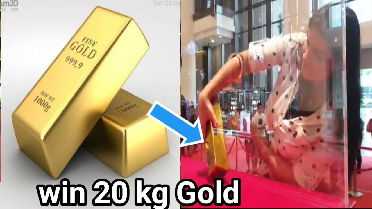 Download Gold bar challenge in glass box | win 20 kg | Aya Info|