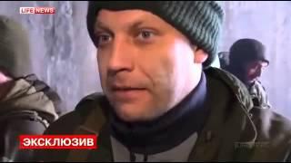 Захарченко: в Дебальцеве мы разоружаем противника в своем тылу(Подписывайтесь на канал, что бы быть в курсе последних обновлений. Митинг 21 февраля 2015.митинг 21 февраля.мит..., 2015-02-17T18:39:19.000Z)