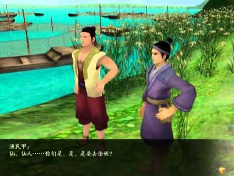 Chinese Paladin 4 plot and gameplay 33