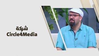 حمدي العايد - شركة Circle4Media
