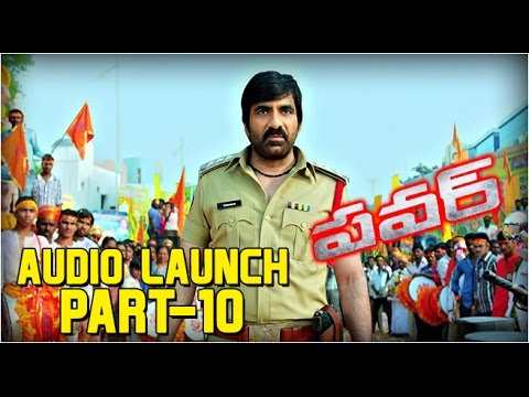 Power Telugu Movie Audio Launch - Part 10 - Ravi Teja, Hansika, Regina Cassandra