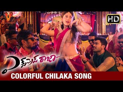 Express Raja Movie Songs | Colorful Chilaka Song Trailer | Sharwanand | Surabhi | UV Creations