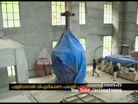 Pallivasal Hydroelectric development project yet not completed