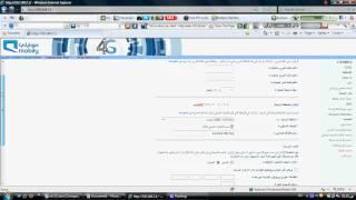 حل مشكلة كنكت راوتر 4g مع السوني والتصفح