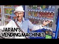 What to Buy from Japan's Vending Machines の動画、YouTube動画。