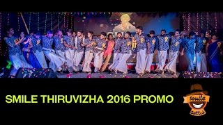 #SmileThiruvizha Smile Settai Annual Day Celebration Promo