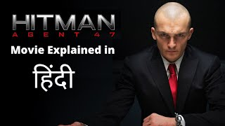 Hitman (2015) Movie Explained in Hindi Thumb