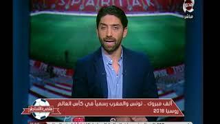 اسلام الشاطر يبارك لمنتخبي المغرب وتونس للوصول لكأس العالم  | ملعب الشاطر