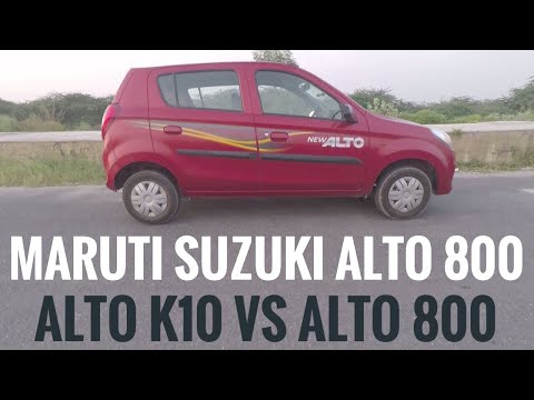 Maruti suzuki alto 800 | 2017 maruti alto 800 | 2017 alto 800 | maruti alto 800 features
