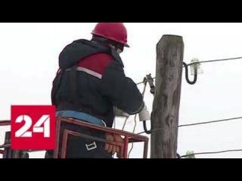 Сложные погодные условия в Роструде назвали уважительной причиной опоздания на работу - Россия 24