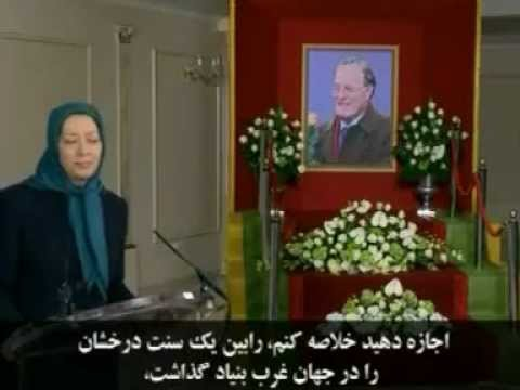 Maryam Rajavi's speech at London Queen Elizabeth Centre