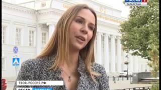 Казань догоняет лидеров голосования на сайте твояроссия.рф