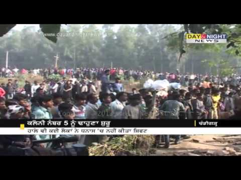 Work Begins To Vacate Colony No 5 | BJP Leaders Protest | Chandigarh