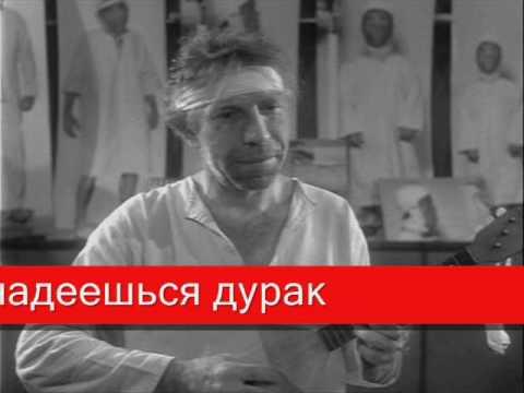 Ебало раскрошил сибирский мастурбатор