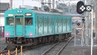 【全車227系1000番台へ置き換え・さよなら105系】JR和歌山線