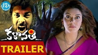 Kalavathi ( Aranmanai 2 ) Movie Trailer || Siddarth  | Trisha | Hansika