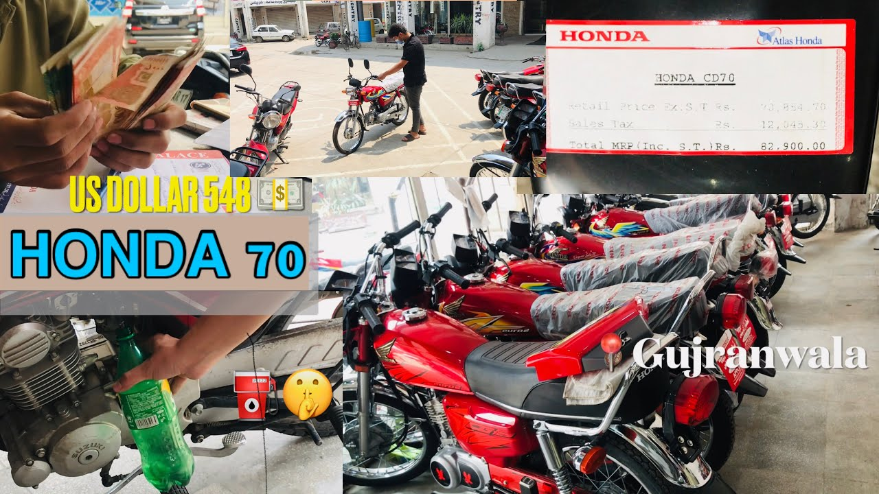 HONDA cd 70 Bike | 83500 rs | MoterCycle in Pakistan @keera squad
