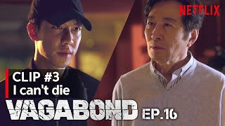 I can't die | VAGABOND - EP. 16 #3