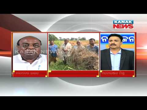 Manoranjan Mishra Live: Crime Capital Ganjam- Bargarh Farmer Suicide