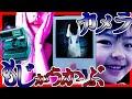 お母さんのにせものが本物のお母さんに…文字が浮かぶカメラ 東京タワーミステリー ふたりはなかよし♪
