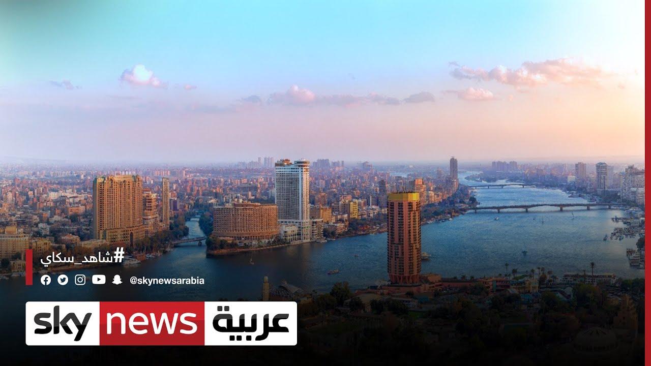 مظلة مصرية جديدة لدعم المشاريع الصغيرة والمتوسطة | #الاقتصاد  - نشر قبل 8 ساعة