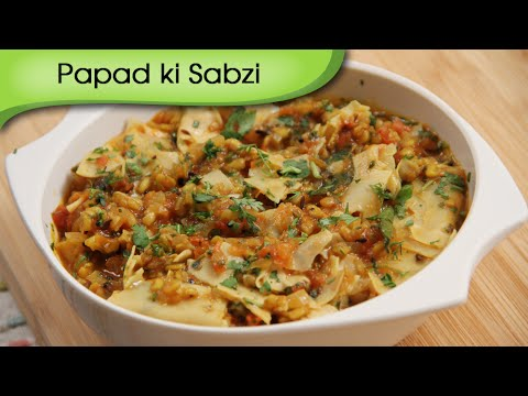 Papad Ki Sabzi | Popular Rajasthani Curry Recipe | Quick & Easy Main Course Recipe By Ruchi Bharani