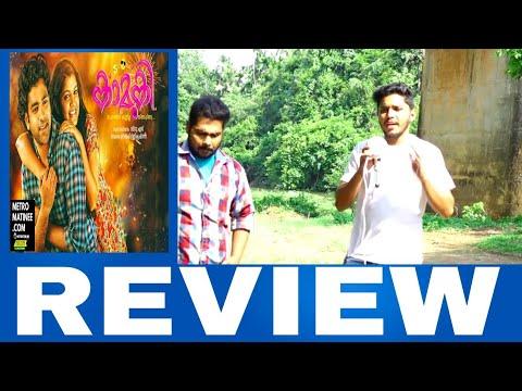 Kamuki Movie Review